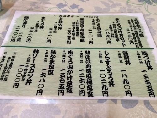 三浦旅行_3142