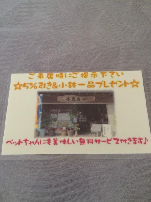 S__4866106